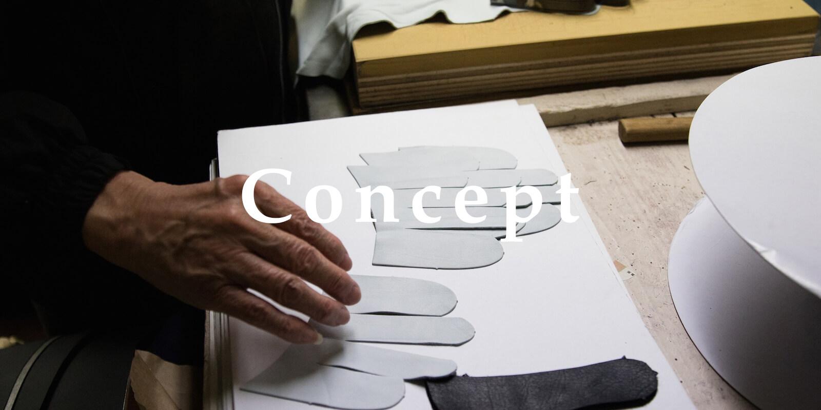 ハンズオングリップ Concept